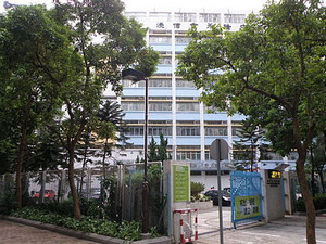 A photo of Baptist Wing Lung Secondary School