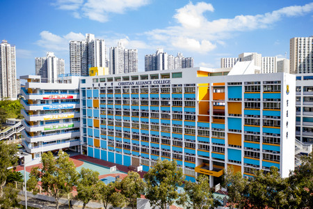 A photo of Christian Alliance College
