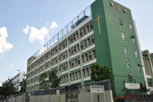 A photo of Carmel Secondary School