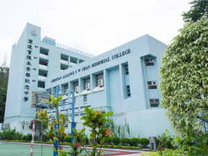 A photo of Christian Alliance S W Chan Memorial College
