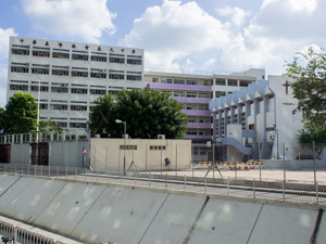 A photo of CCC Kei Yuen College
