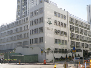 A photo of CCC Ming Yin College
