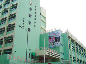 A photo of HKTA Ching Chung Secondary School