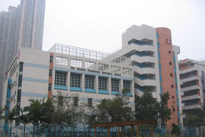 A photo of The Chinese Foundation Secondary School