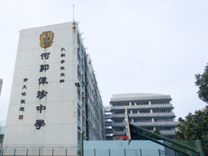 A photo of Confucian Tai Shing Ho Kwok Pui Chun College