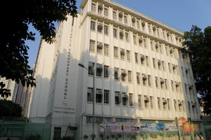 A photo of Choi Hung Estate Catholic Secondary School