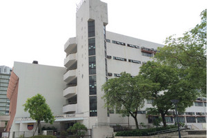 A photo of HKSYC & IA Chan Nam Chong Memorial College