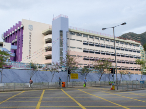 A photo of Chung Sing Benevolent Society Mrs Aw Boon Haw Secondary School
