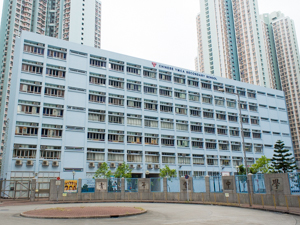 A photo of Chinese YMCA Secondary School