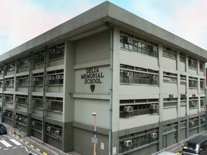 A photo of Delia Memorial School (Broadway)