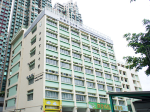 A photo of Fanling Government Secondary School