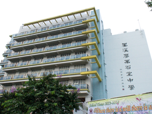 A photo of Fung Kai Liu Man Shek Tong Secondary School