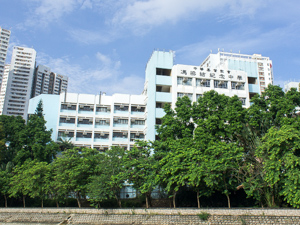 A photo of CCC Fung Leung Kit Memorial Secondary School