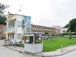 A photo of Fanling Lutheran Secondary School