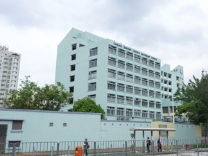 A photo of Fanling Rhenish Church Secondary School