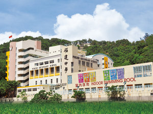 A photo of Fukien Secondary School