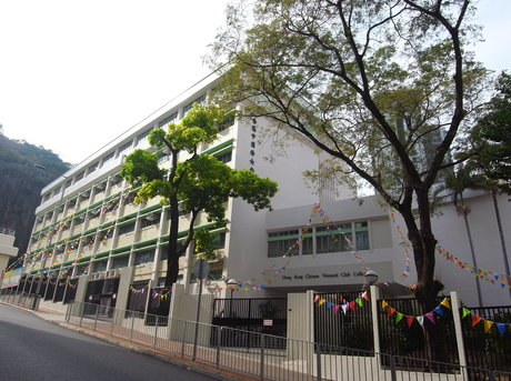 A photo of Hong Kong Chinese Women's Club College