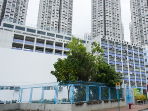A photo of HKMA K S Lo College