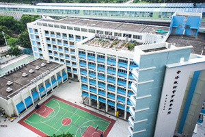 A photo of Hong Kong Teachers' Association Lee Heng Kwei Secondary School