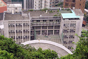 A photo of Hong Kong Tang King Po College