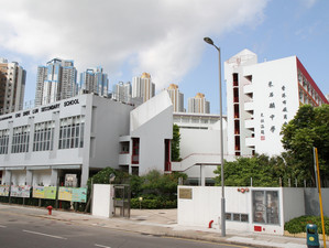 A photo of HKWMA Chu Shek Lun Secondary School