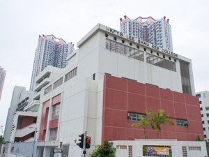 A photo of HKFYG Lee Shau Kee College