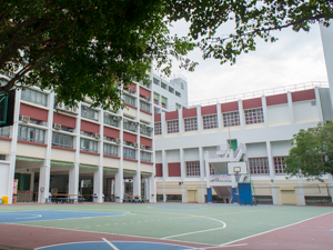 A photo of Ho Dao College (Sponsored By Sik Sik Yuen)