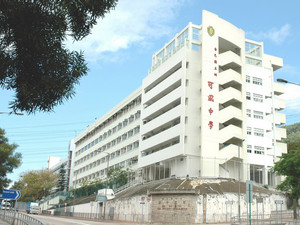 A photo of Ho Fung College (Sponsored By Sik Sik Yuen)