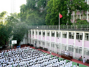 A photo of Hotung Secondary School