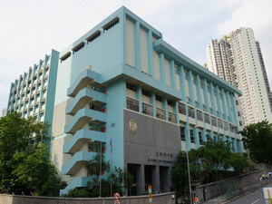 A photo of Ju Ching Chu Secondary School (Kwai Chung)