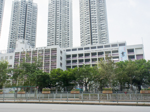 A photo of Ju Ching Chu Secondary School (Yuen Long)
