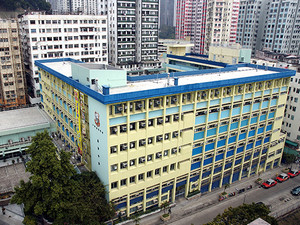 A photo of CCC Kei Chi Secondary School