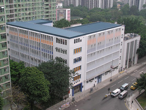 A photo of CCC Kei Heep Secondary School