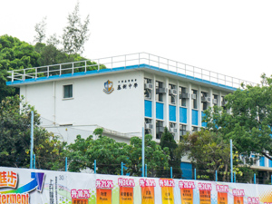A photo of CCC Kei San Secondary School