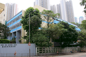 A photo of Kwun Tong Maryknoll College