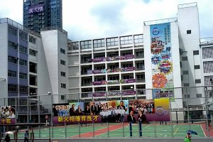 A photo of Kowloon Technical School