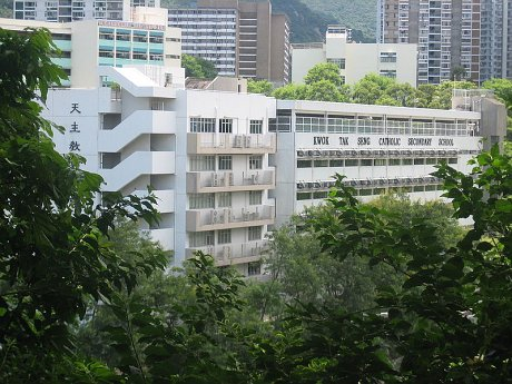 A photo of Kwok Tak Seng Catholic Secondary School