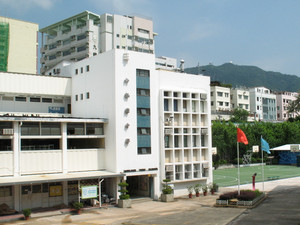 A photo of Kowloon Tong School (Secondary Section)