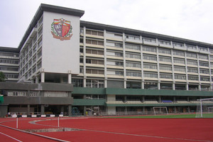 A photo of La Salle College