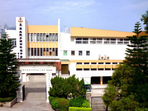 A photo of TWGHs Lee Ching Dea Memorial College