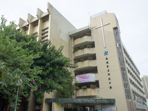 A photo of Lui Cheung Kwong Lutheran College