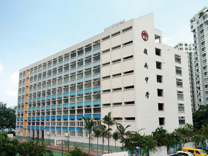 A photo of Lingnan Secondary School