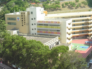 A photo of NLSI Lui Kwok Pat Fong College