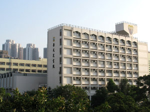 A photo of Leung Shek Chee College