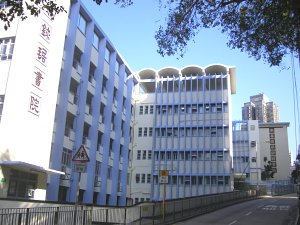 A photo of Lok Sin Tong Leung Kau Kui College