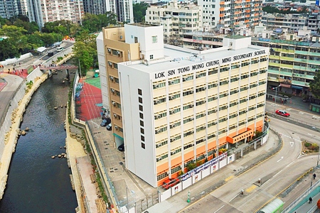 A photo of Lok Sin Tong Wong Chung Ming Secondary School
