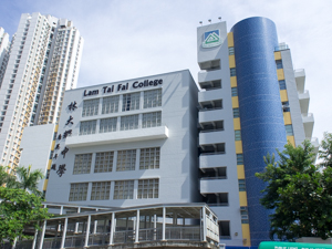 A photo of Lam Tai Fai College