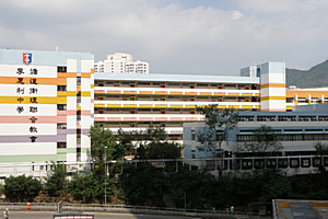 A photo of The Methodist Lee Wai Lee College