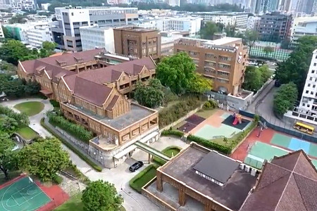 A photo of Maryknoll Convent School (Secondary Section)