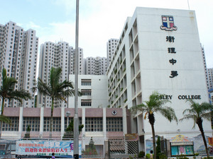 A photo of The Methodist Church HK Wesley College